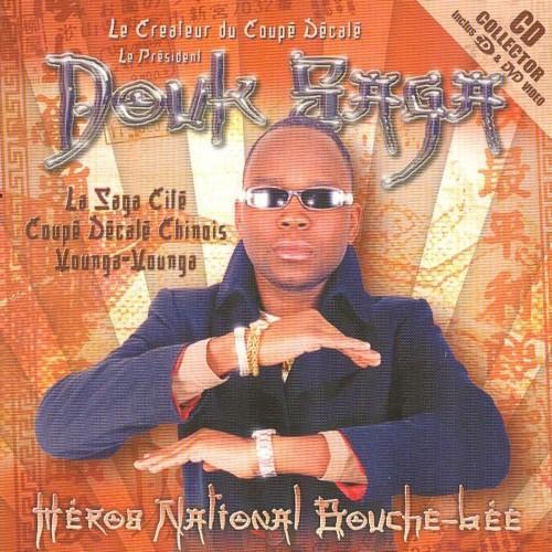 Douk Saga Héros national bouche-bée album cover