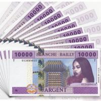 Blanche Bailly Argent cover